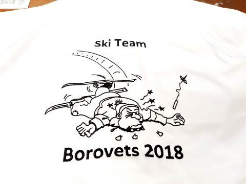 Borovets 2018