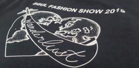 SGUL Fashion Show